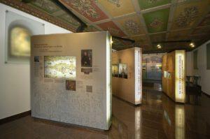 Museum Reichenau